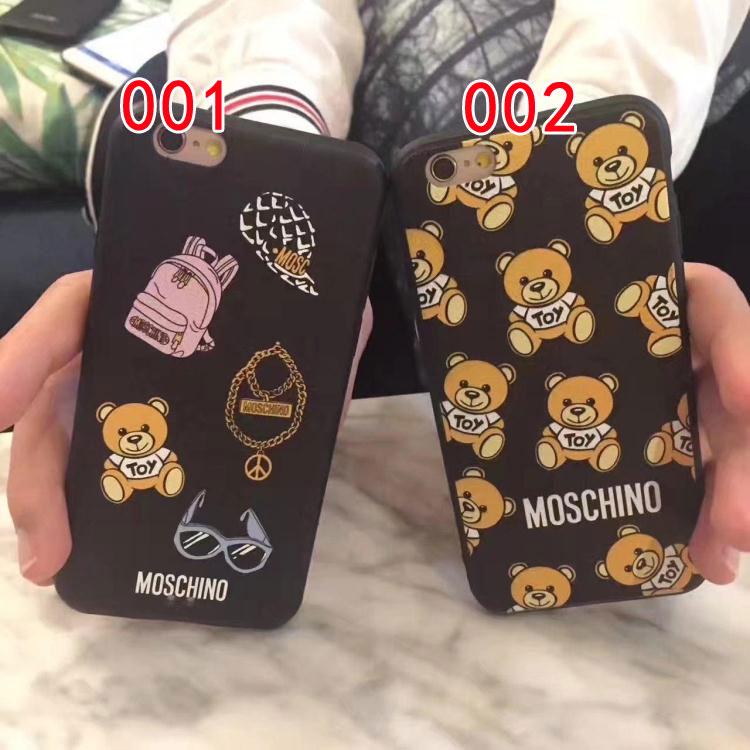 ブランド iPhone8/7sスマホケース モスキーノ