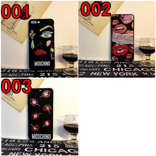 モスキーノ iPhone8/8 plusスマホケース ブランド
